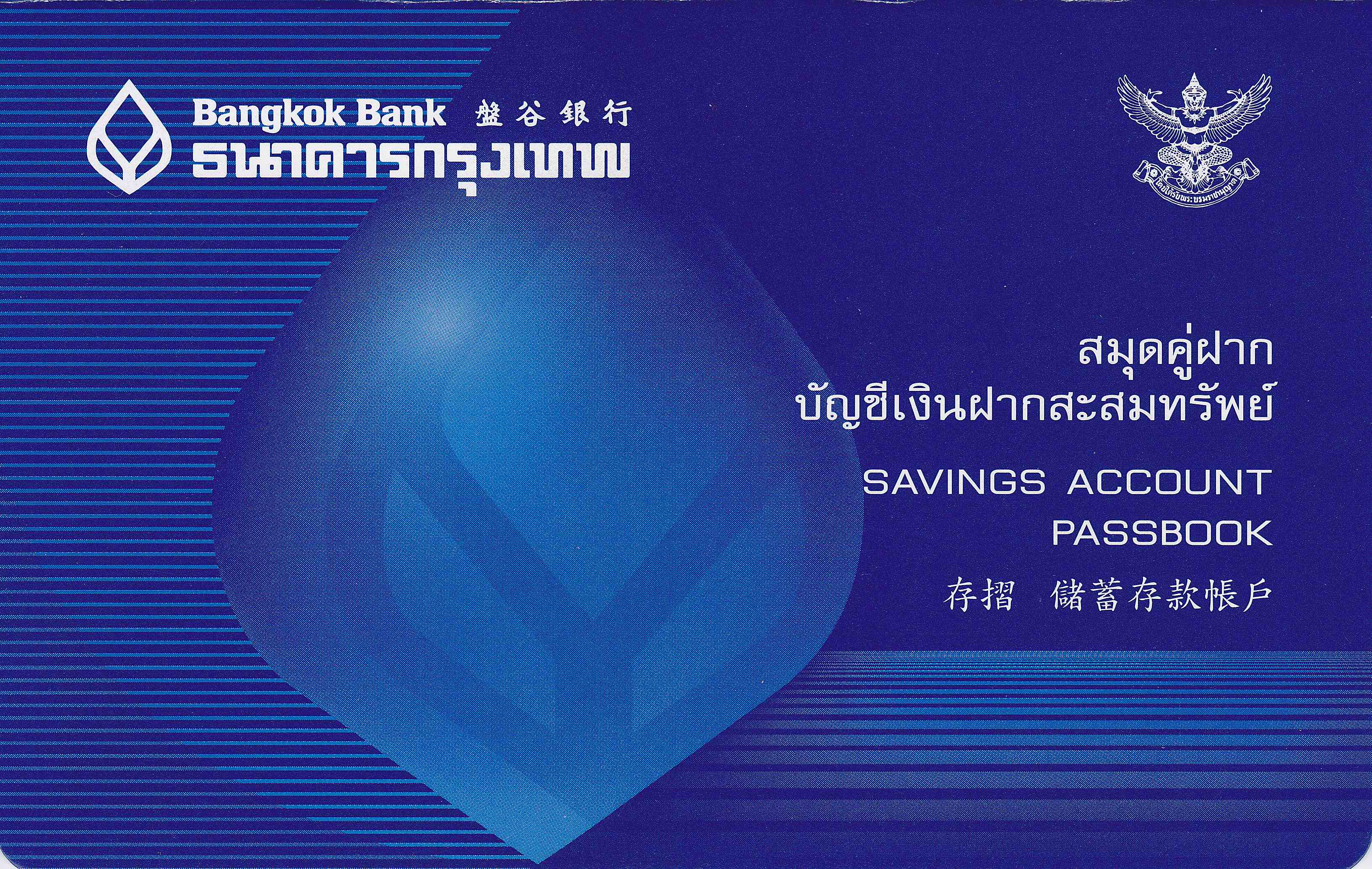 泰國簽證. 泰國銀行戶口. 泰國銀行開戶