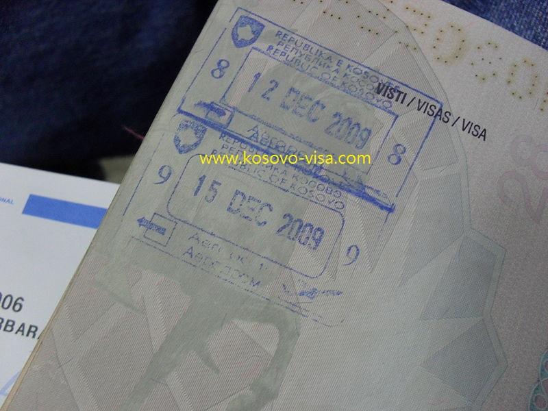 有關 Kosovo (科索沃) 簽證