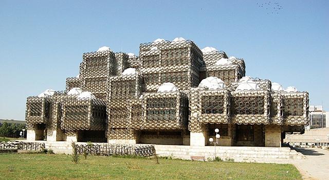 有關 Kosovo (科索沃) 的高等教育