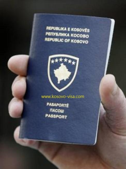 Kosovo (科索沃) 護照