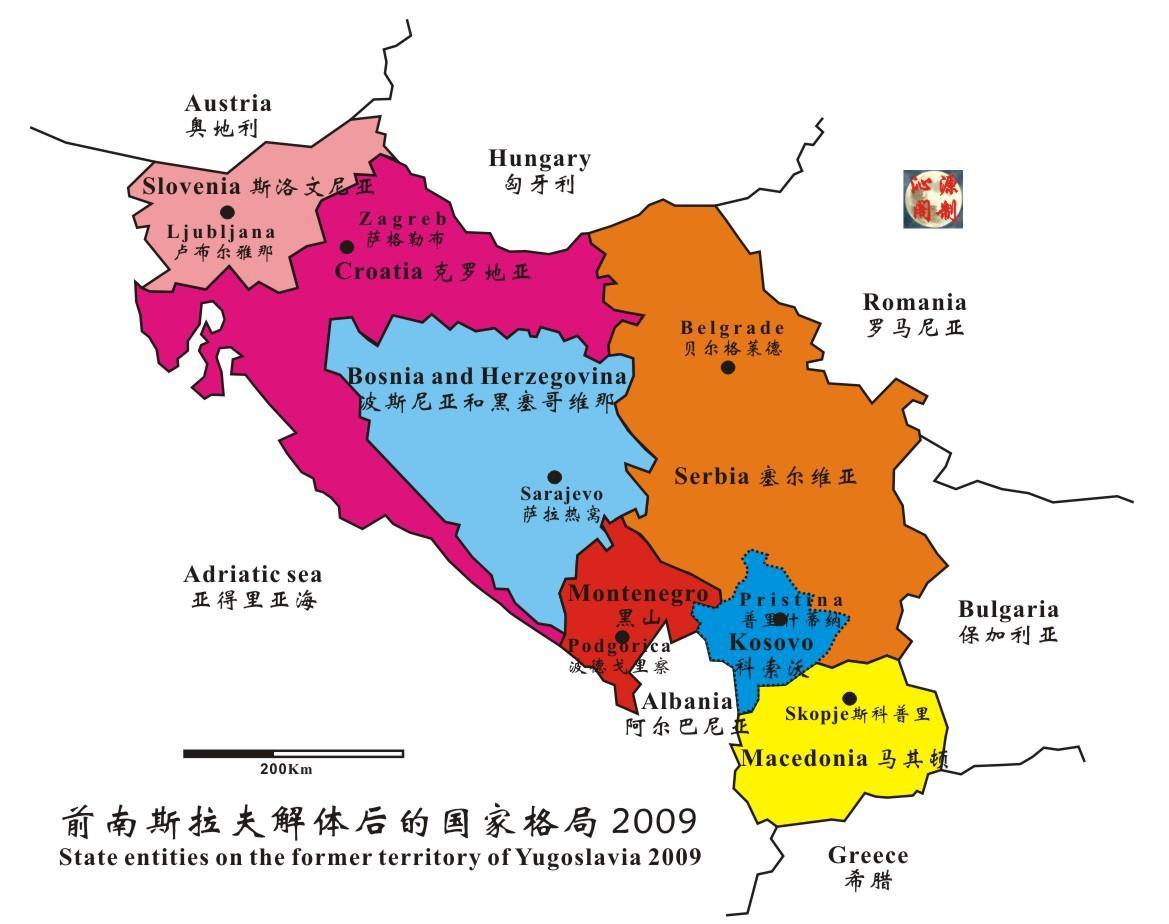 前南地區國家加入歐盟進程